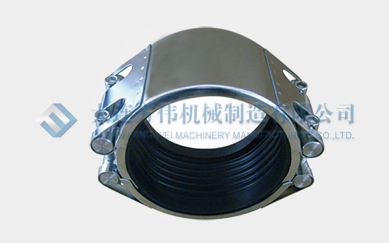 FCE连接修补器