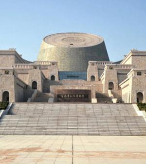 青铜器博物馆