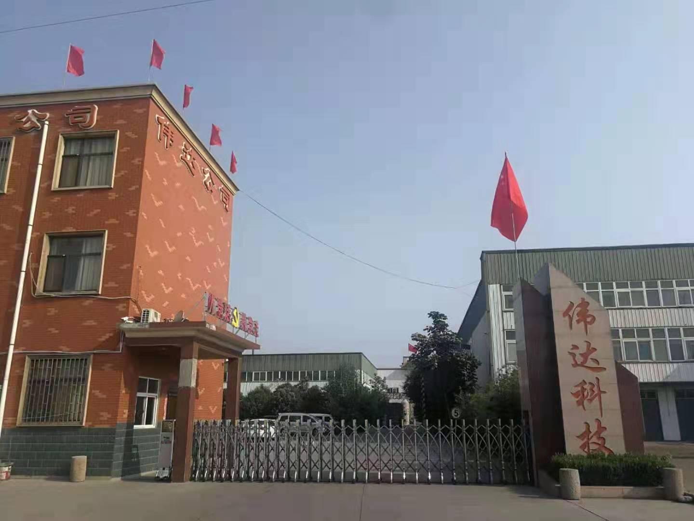 河南伟达科技有限公司
