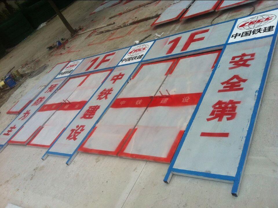 四川防护网--红蜀蓉文化