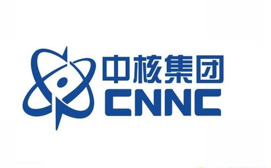 中国核动力研究院研究所
