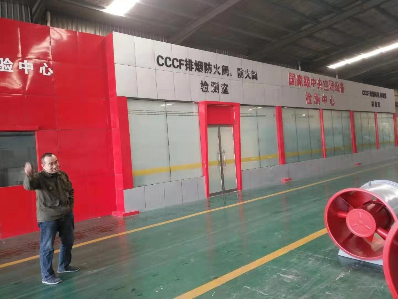 河南通风管道厂