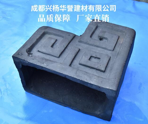四川小青磚(站磚)