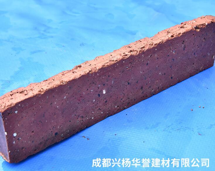 四川紅磚切片銷售