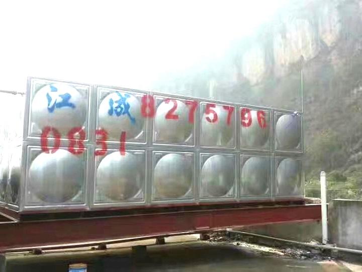 宜宾水箱厂家案例展示——水富人民医院