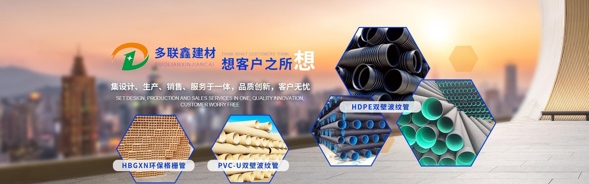 四川PVC雙壁波紋管