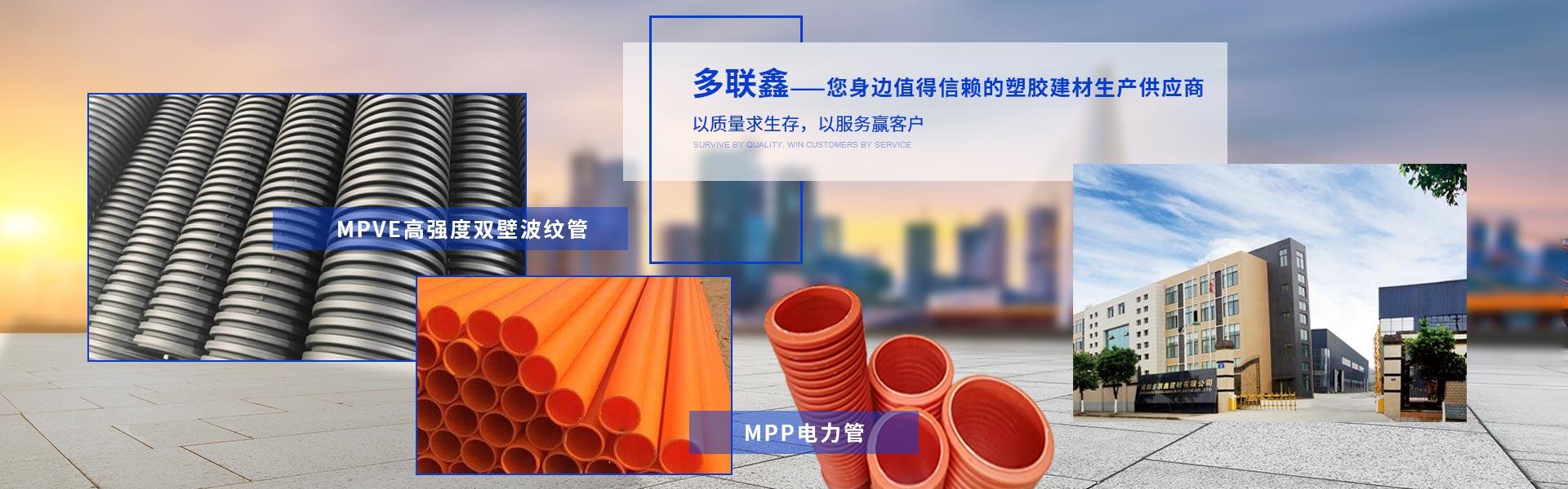 四川HDPE雙壁波紋管