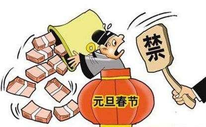 """成都市紧盯元旦春节 严肃查纠""""四风""""问题"""