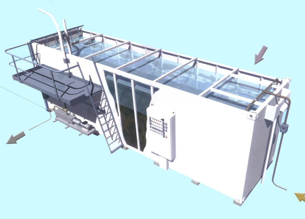 陕西污水处理设备
