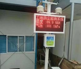 陕西环保在线监测设备