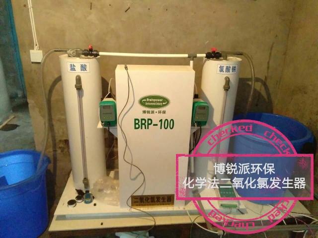 二氧化氯发生器(次氯酸钠发生器)