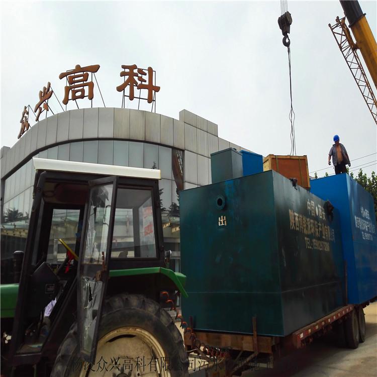陕西众兴高科生物科技有限公司污水处理