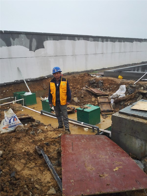 湖北恩施风力发电站污水处理设备