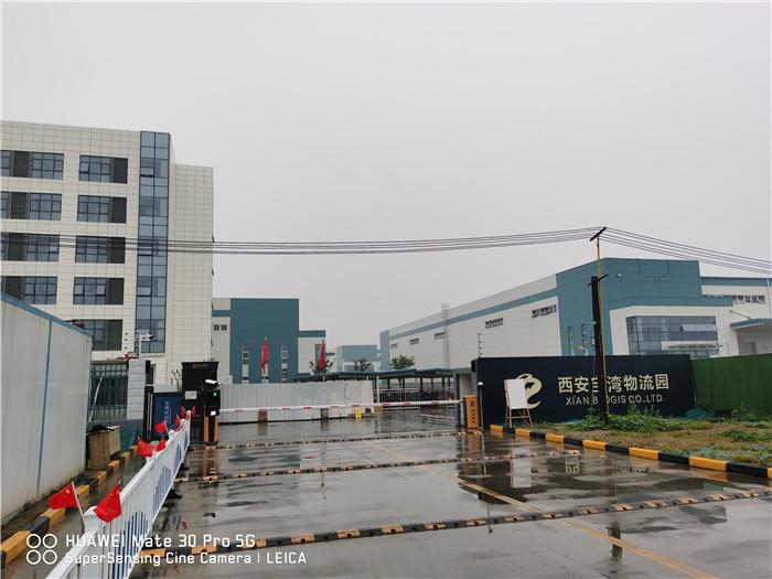 西安临潼宝湾物流园