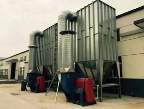 小编带您了解陕西废气治理设备的一些基础知识