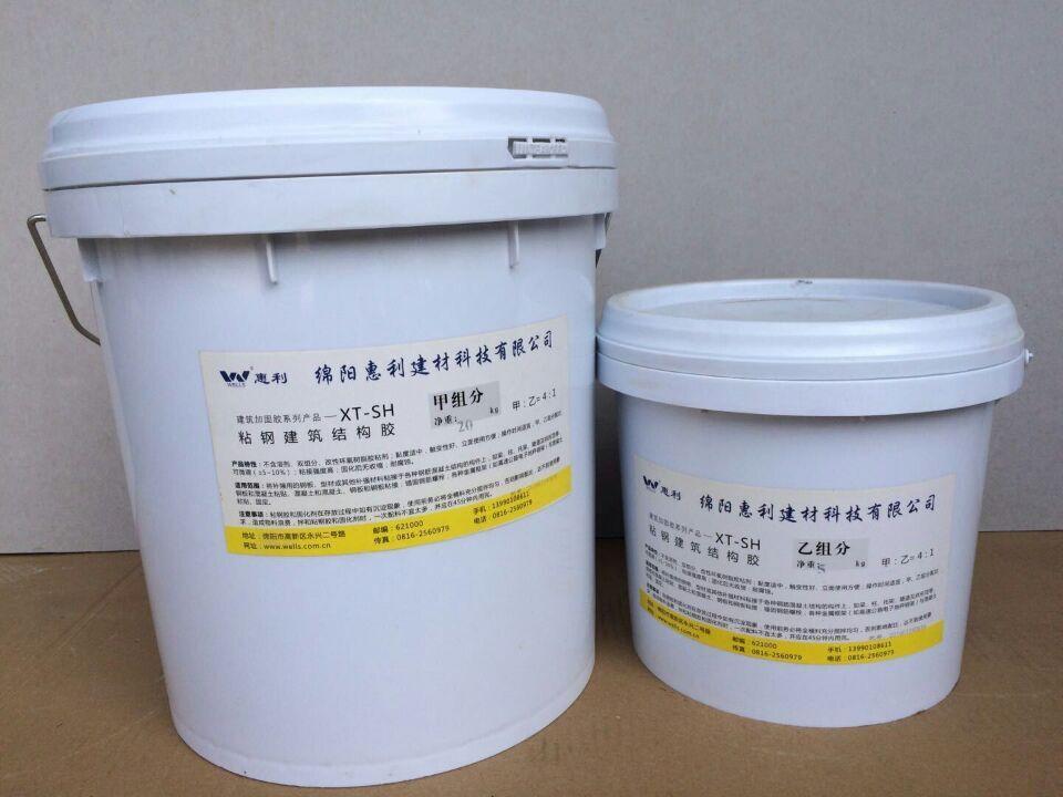绵阳改性环氧粘钢结构胶