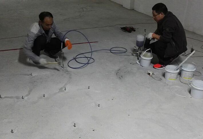 贵州黄果园混凝土空鼓环氧灌浆案例