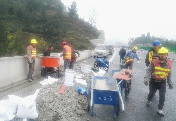 习水高速公路抢修环氧混凝土浇注案例