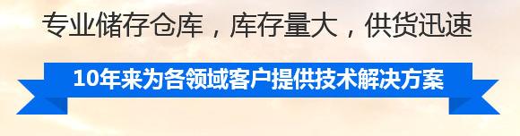 绵阳惠利建材科技有限公司