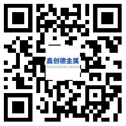 四川鑫创德金属制造有限公司