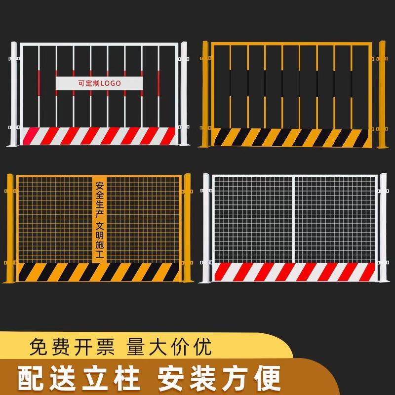 四川基坑围栏