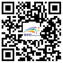 四川瑞宏阳装饰工程有限公司