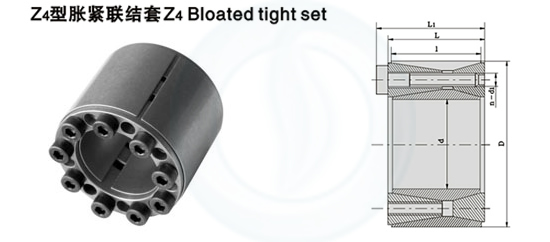 Z4型胀紧联结套