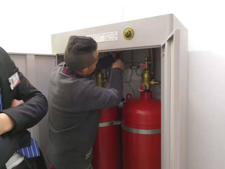 关于成都七氟丙烷灭火体系维护知识