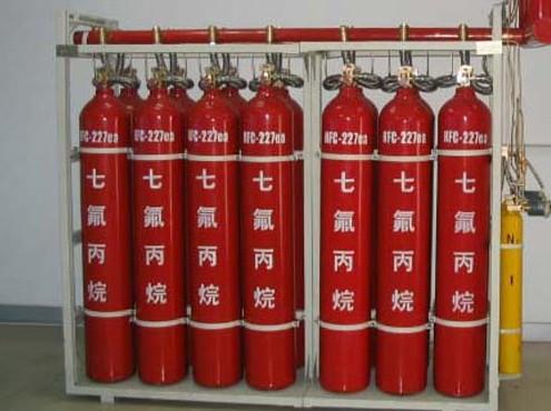 成都七氟丙烷灭火体系