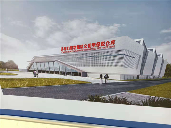 沣东新城保税仓钢结构工程