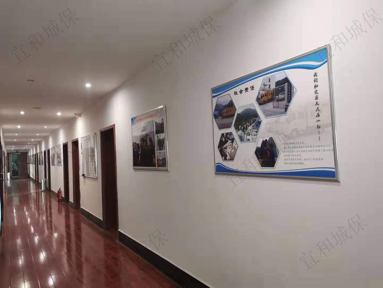 宜和城保公司文化走廊展示
