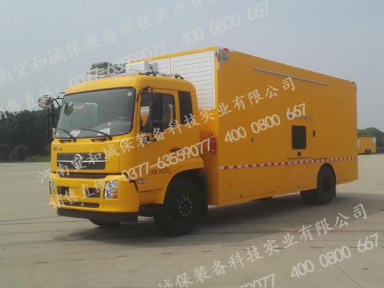 宜和牌 300-500kW 静音型 电源车