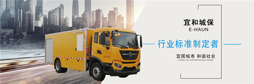 宜和城保电源车控制系统设计先进
