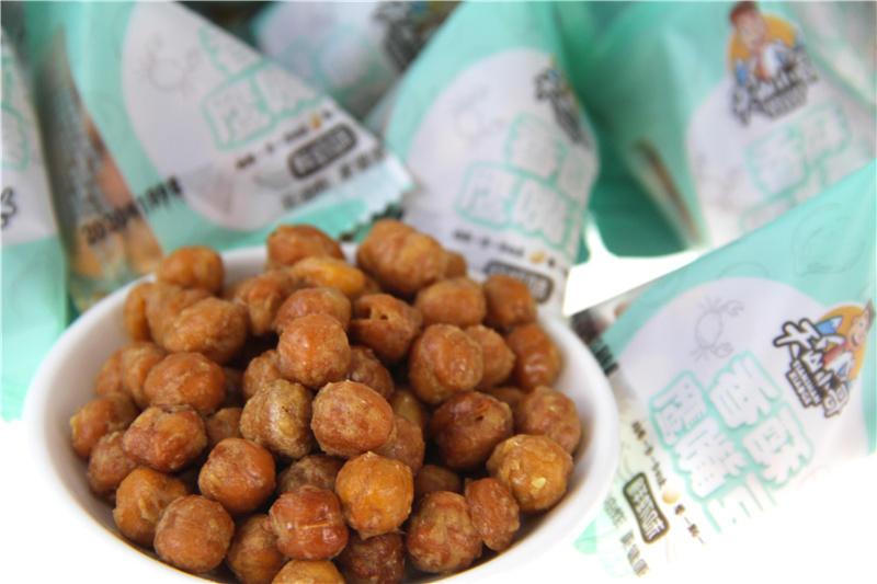 天山小哥 新疆鹰嘴豆香酥豆  熟豆即食 非油炸小吃零食