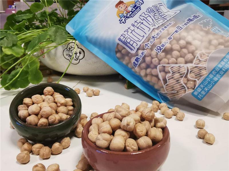鹰嘴豆南瓜粉的营养价值