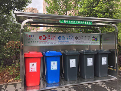 物业小区垃圾分类房定制