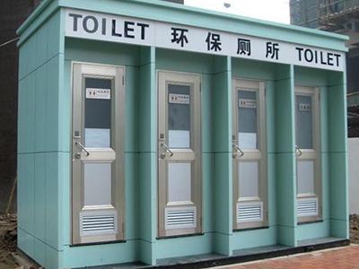 城市道路环保移动卫生间安装