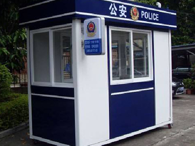 重庆警务岗亭效果展示