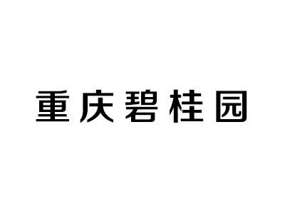 重庆碧桂园不锈钢岗亭案例
