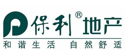 重庆保利地产