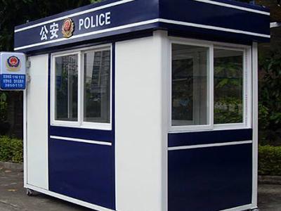 安装警务岗亭要注意这三点,掌握了就很容易安装!
