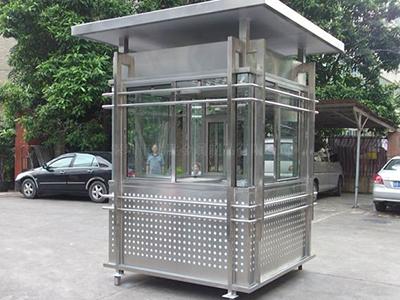 重庆不锈钢岗亭具有哪些突出优势?