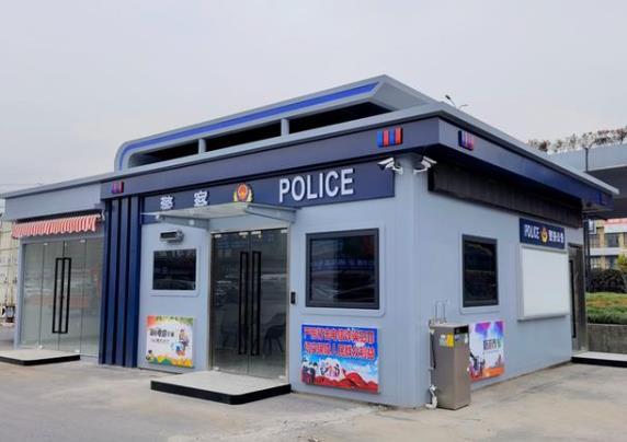 选购警务岗亭需要注意哪些方面
