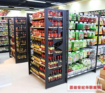 超市货架案例-团结世纪华联