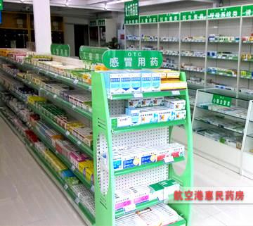 药店货架案例-航空港惠民药房