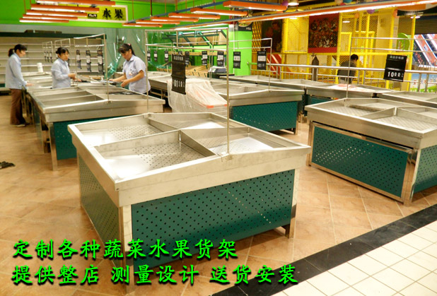 不锈钢蔬菜水果货架