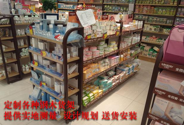 超市货架客户见证