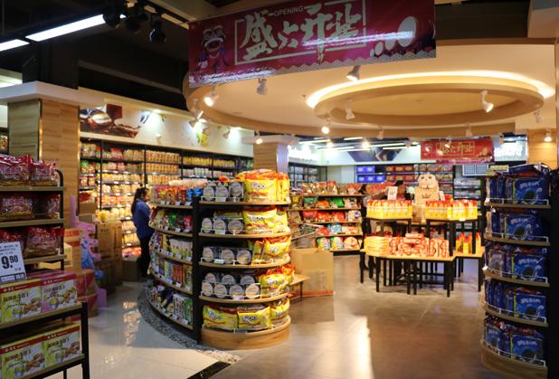 浅析成都超市货架摆放四大技巧