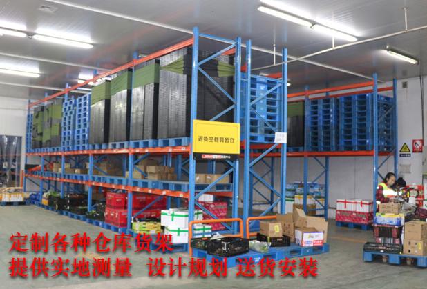 新建成都仓储货架如何选择?