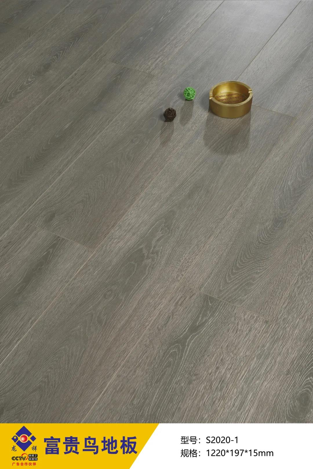 新三层实木地板 | S2020-1~S2020-13